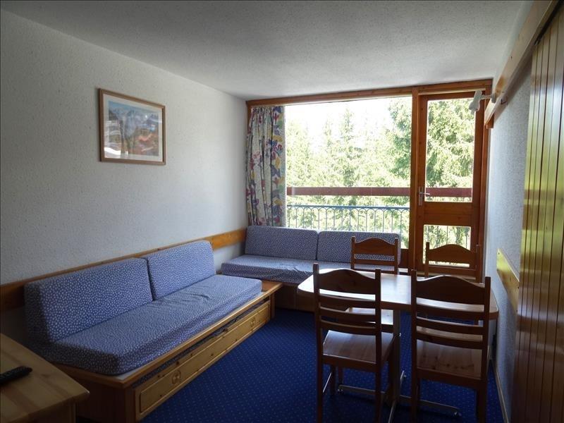 Vente appartement Les arcs 95000€ - Photo 1
