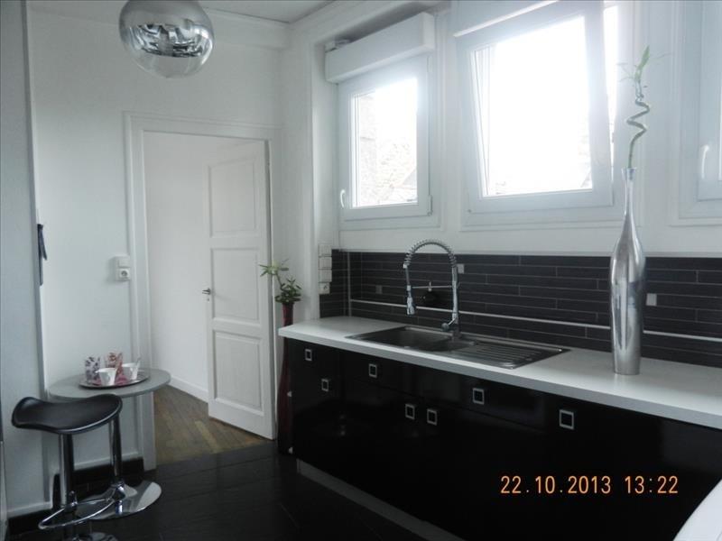 Vente appartement Fougeres 88400€ - Photo 2