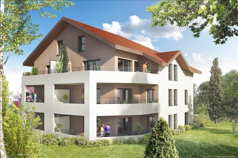 Vente appartement Cruseilles 175000€ - Photo 1