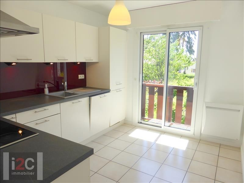 Location appartement Prevessin-moens 1 200€ CC - Photo 2