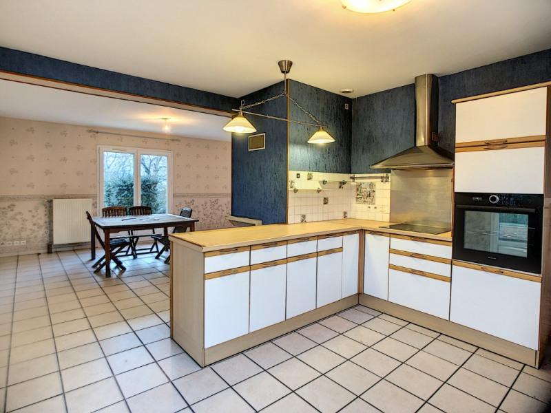 Vente maison / villa Montlucon 200000€ - Photo 2