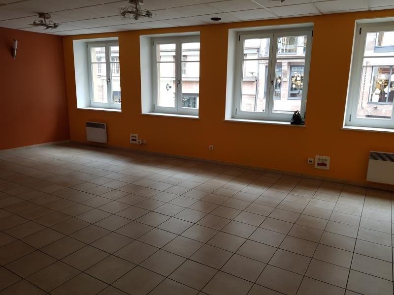 Rental office Strasbourg 916€ HT/HC - Picture 1