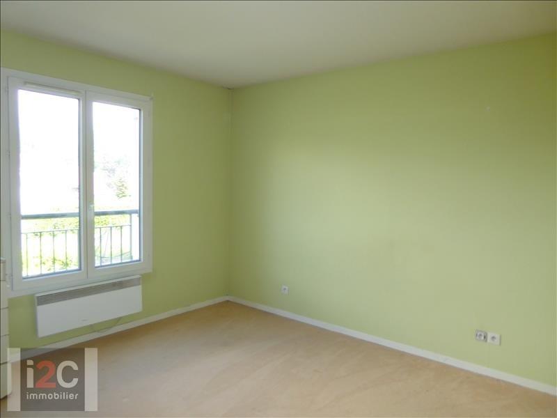 Vendita casa St genis pouilly 495000€ - Fotografia 5