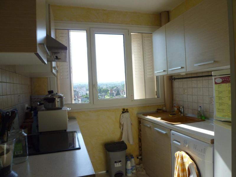 Vente appartement Vichy 51000€ - Photo 3
