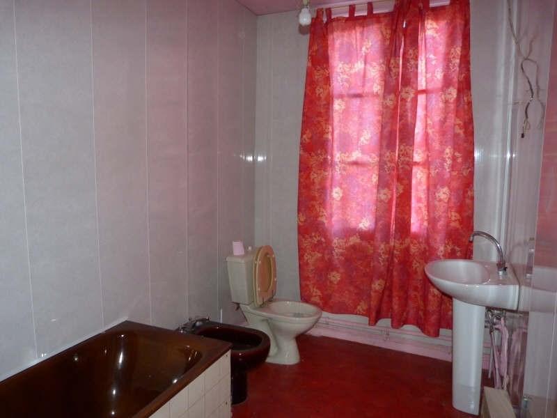 Sale house / villa Secteur charny 18300€ - Picture 6