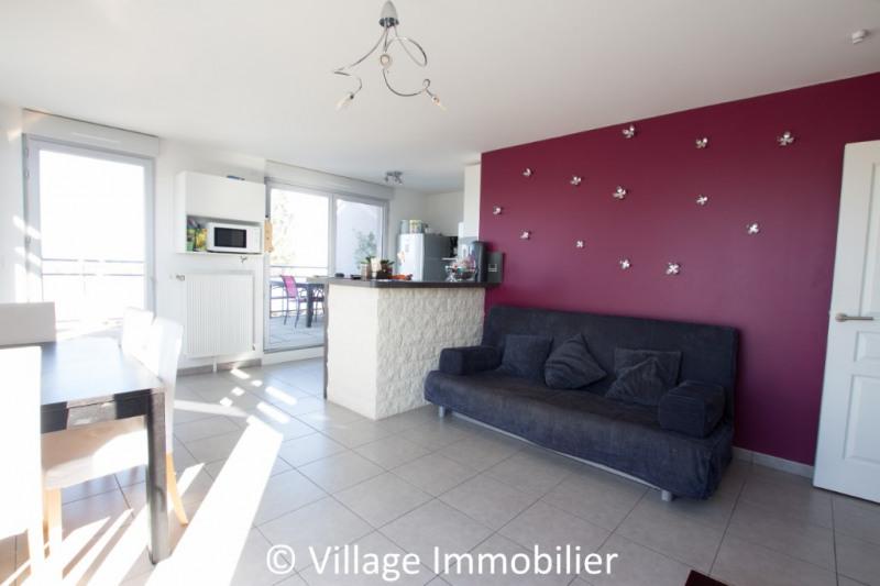 Vente appartement Mions 225000€ - Photo 2