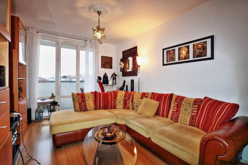 Verkauf wohnung Ivry sur seine 265000€ - Fotografie 1