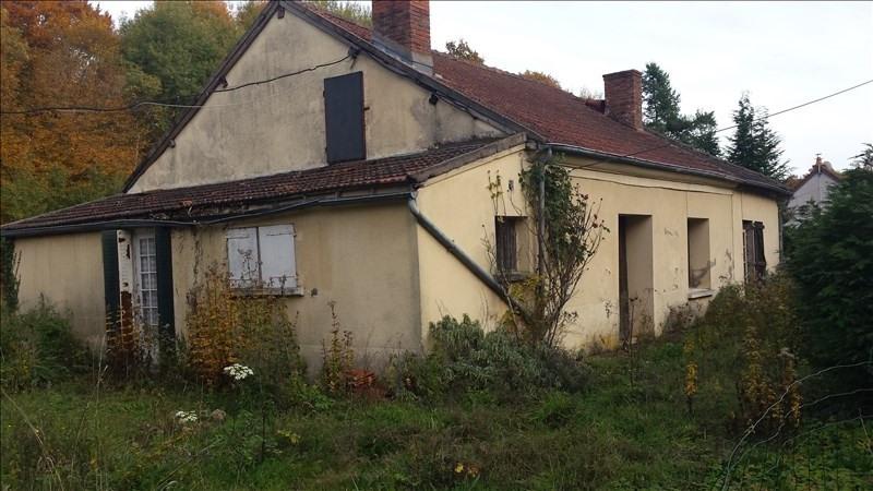 Vente maison / villa Trois vevres 33000€ - Photo 1