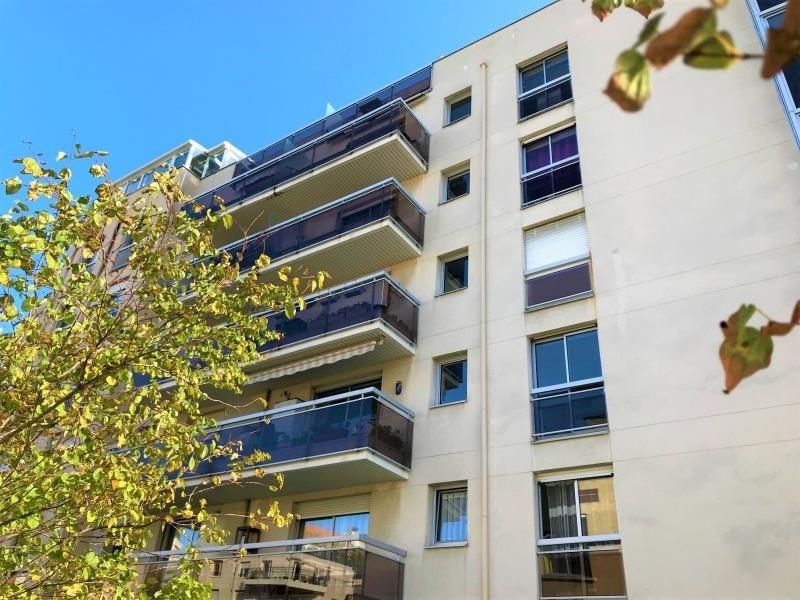 Location appartement Suresnes 1850€ CC - Photo 1