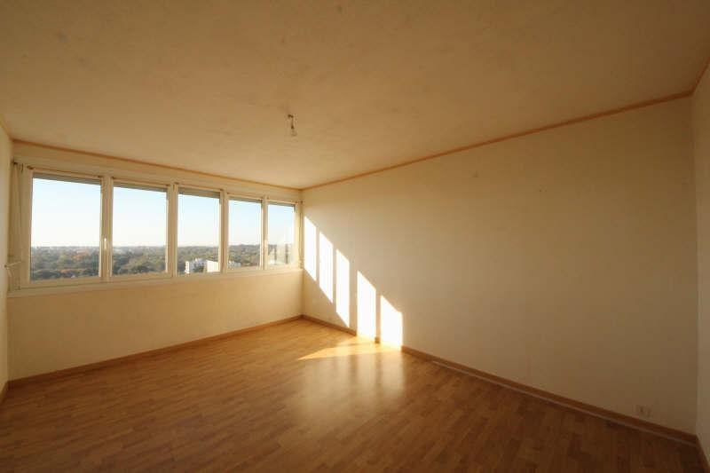 Location appartement Saint herblain 640€ CC - Photo 1