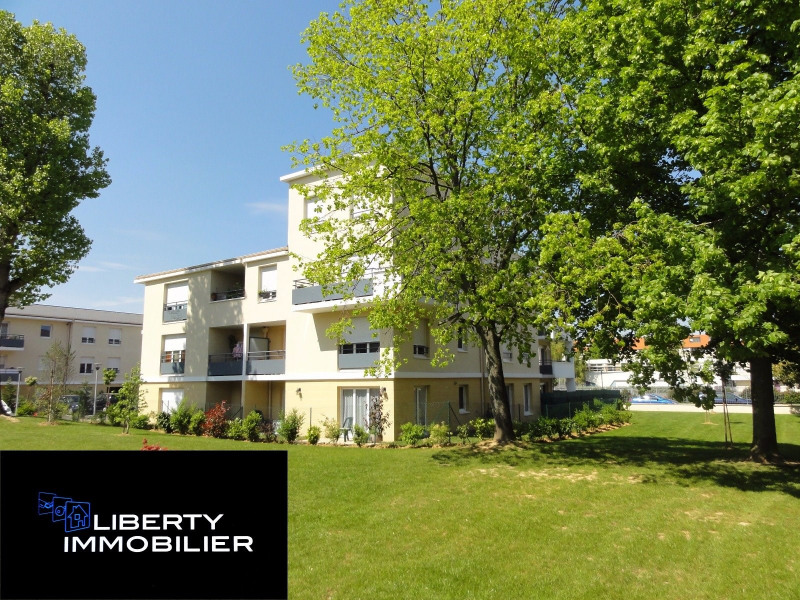 Vente appartement Trappes 175000€ - Photo 8