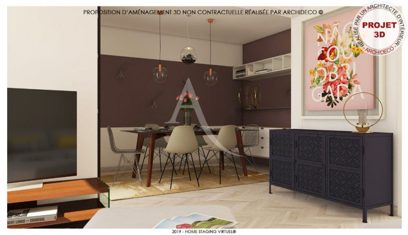 Vente appartement Blagnac 252 000€ - Photo 3