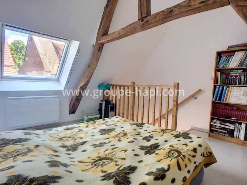 Sale house / villa Sacy-le-grand 289000€ - Picture 10