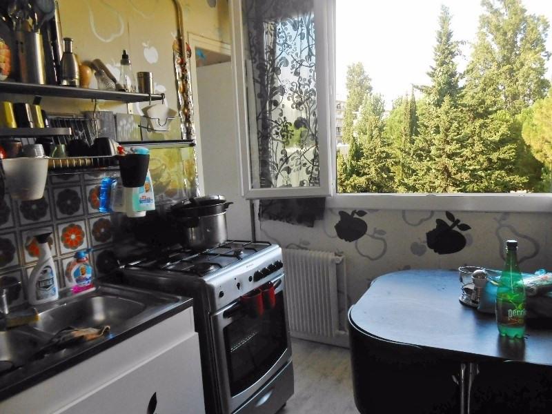 出售 公寓 Montpellier 105000€ - 照片 1