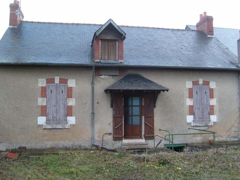 Vente maison / villa Sury es bois 65000€ - Photo 3