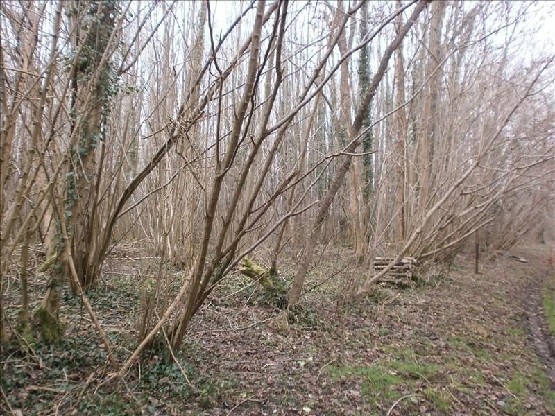 Vente terrain Villers cotterets 29000€ - Photo 1