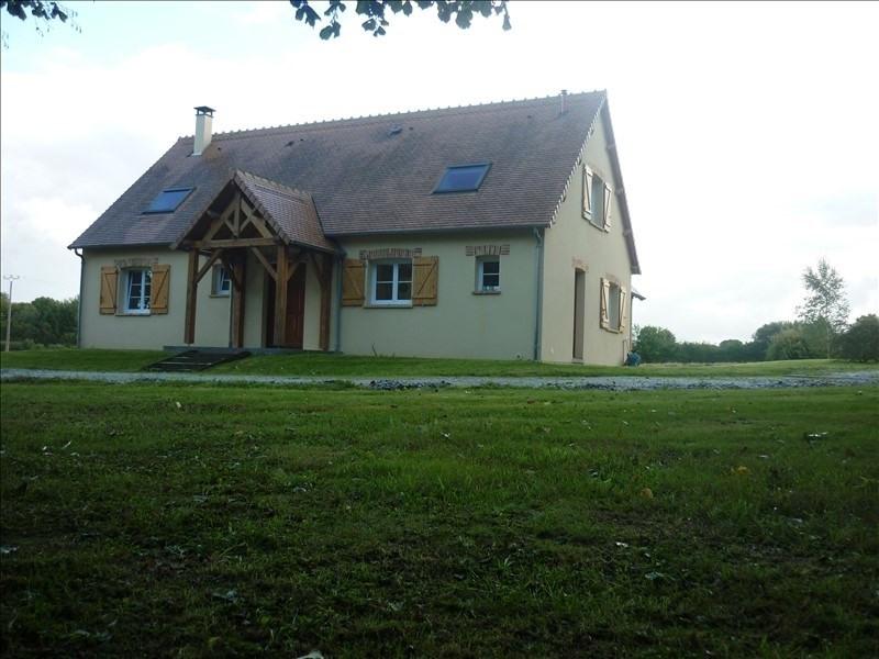 Vente maison / villa Soligny la trappe 199000€ - Photo 7