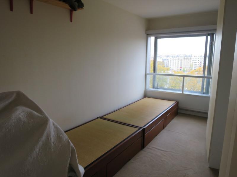 Vente appartement Paris 15ème 548000€ - Photo 8