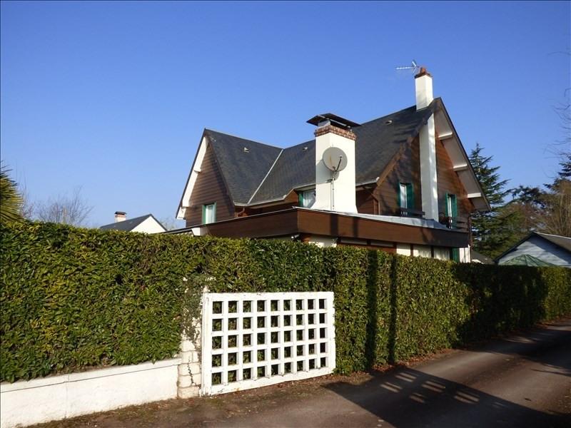 Vente maison / villa Montoire sur le loir 350000€ - Photo 12