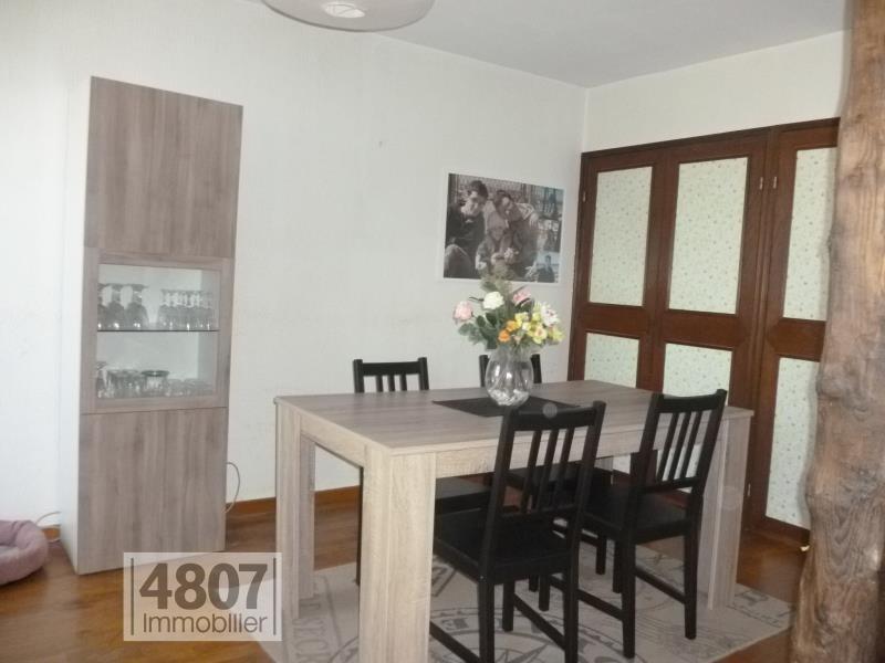 Vente appartement Annemasse 185000€ - Photo 3