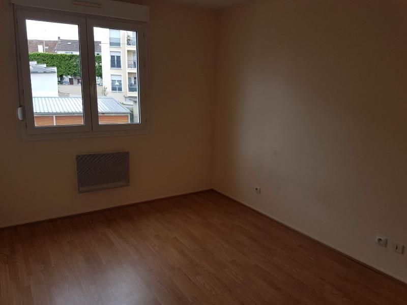Vente appartement Melun 139500€ - Photo 4