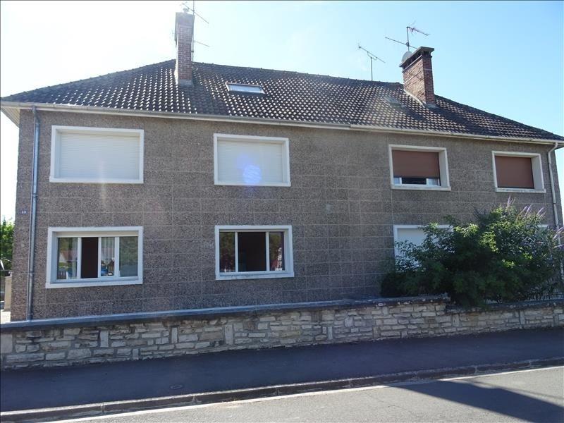 Vente appartement Arcis-sur-aube 68500€ - Photo 10