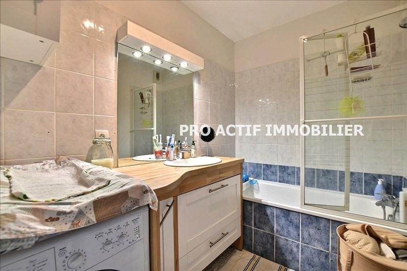 Vente appartement Grenoble 175000€ - Photo 9