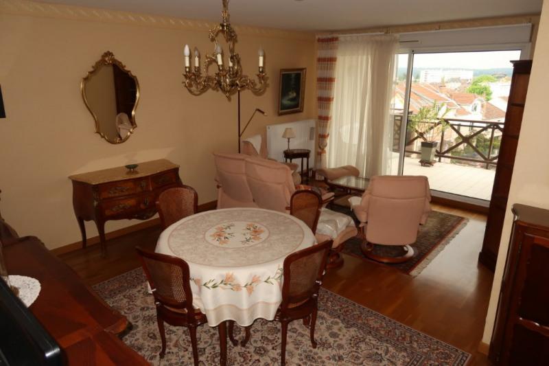 Location appartement Limoges 695€ CC - Photo 1