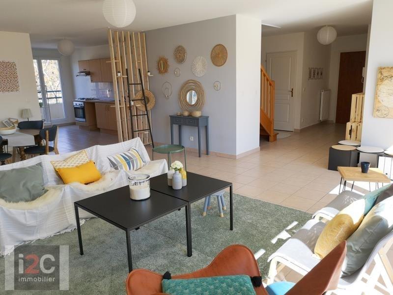 Vendita appartamento Divonne les bains 761000€ - Fotografia 4