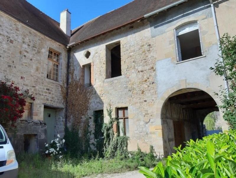 Vente immeuble Souvigny 44000€ - Photo 2