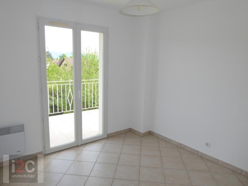 Venta  casa St genis pouilly 549000€ - Fotografía 5