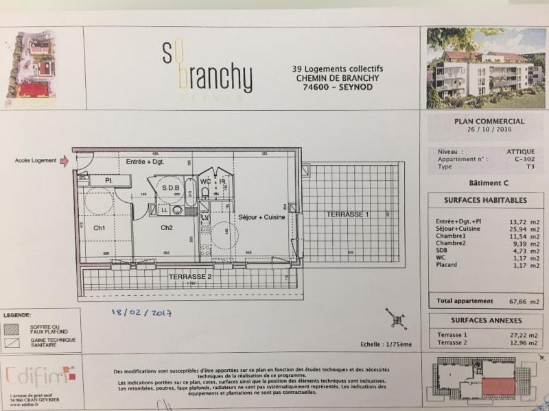Vente appartement Seynod 295000€ - Photo 2