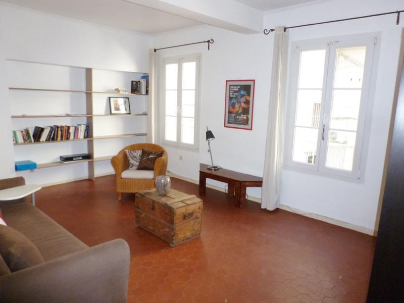 Vente maison / villa Avignon 475000€ - Photo 4
