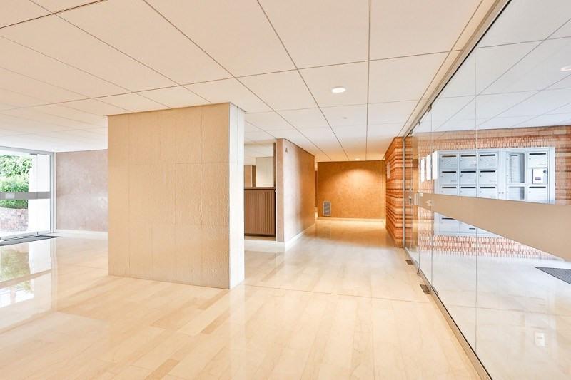 Sale apartment Paris 12ème 650000€ - Picture 12