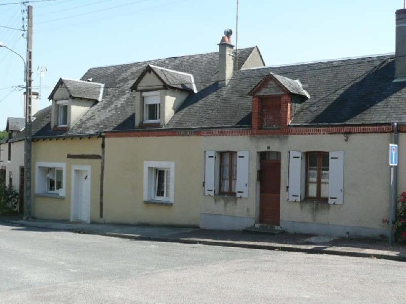 Vente maison / villa Oizon 140000€ - Photo 2