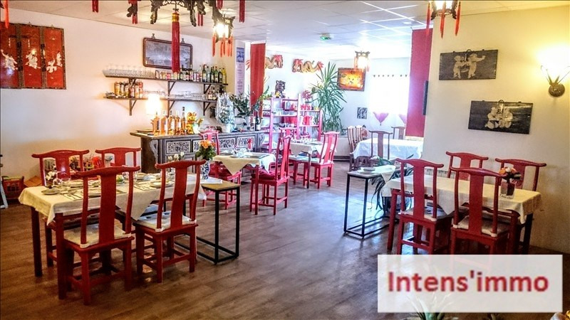 Commercial property sale shop Bourg de peage 59 800€ - Picture 3