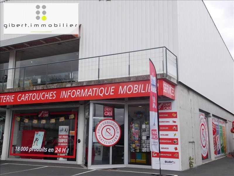 Location local commercial Brives charensac 3160€ HT/HC - Photo 2
