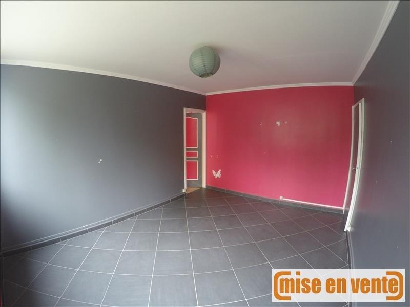 Vente appartement Champigny sur marne 136000€ - Photo 1