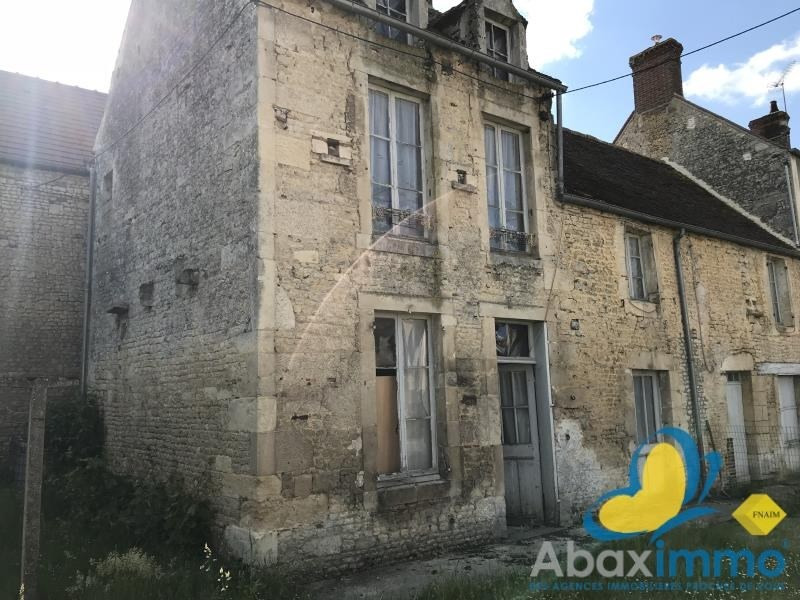 Vente maison / villa Falaise 35 000€ - Photo 1