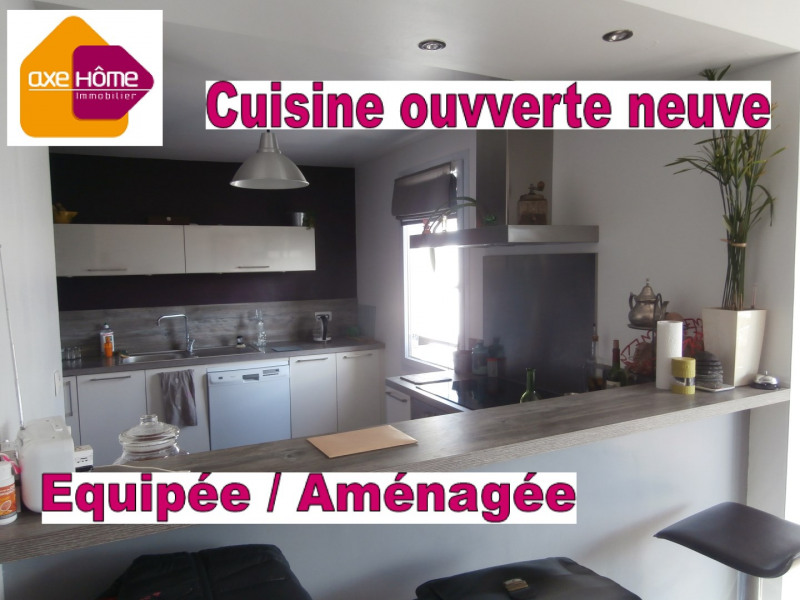Vente appartement Nantes 229 000€ - Photo 2