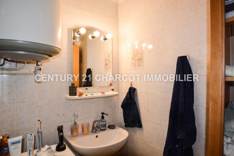 Vente appartement Lyon 5ème 155000€ - Photo 8