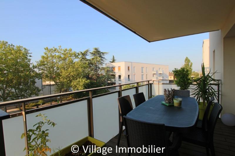 Vente appartement Mions 189000€ - Photo 8