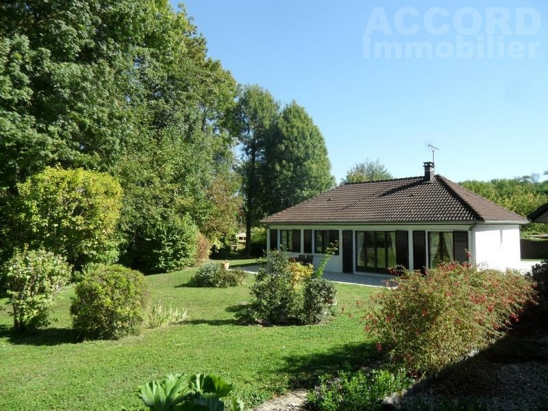 Vente maison / villa Cresantignes 169000€ - Photo 5