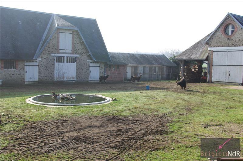 Vente maison / villa Magnac laval 525000€ - Photo 12