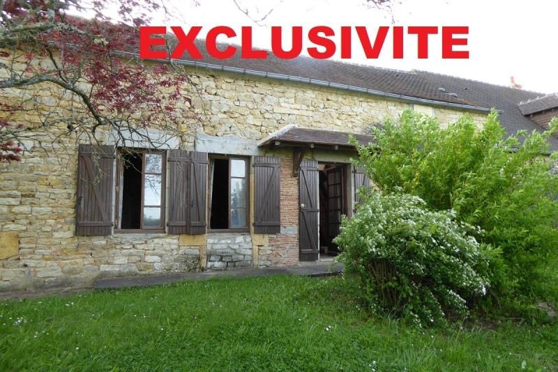 Vente maison / villa Billy chevannes 99 500€ - Photo 1