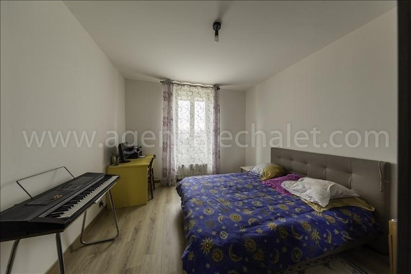Vente maison / villa Orly 269000€ - Photo 5