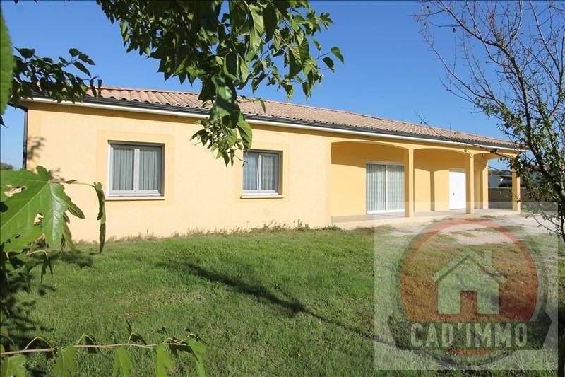 Vente maison / villa Cours de pile 210000€ - Photo 1