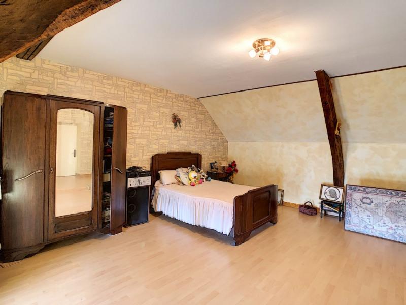 Vente maison / villa Malicorne 162000€ - Photo 13