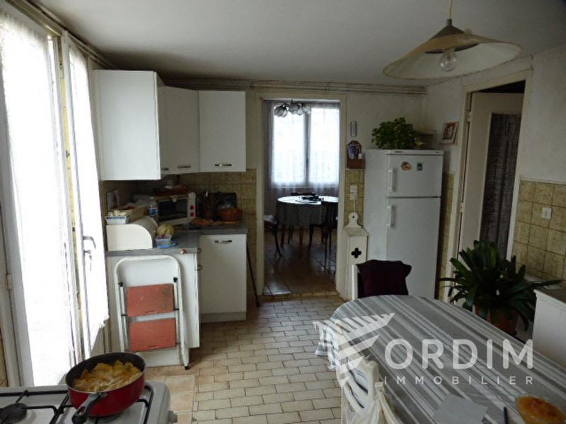 Vente maison / villa Cosne cours sur loire 39000€ - Photo 10