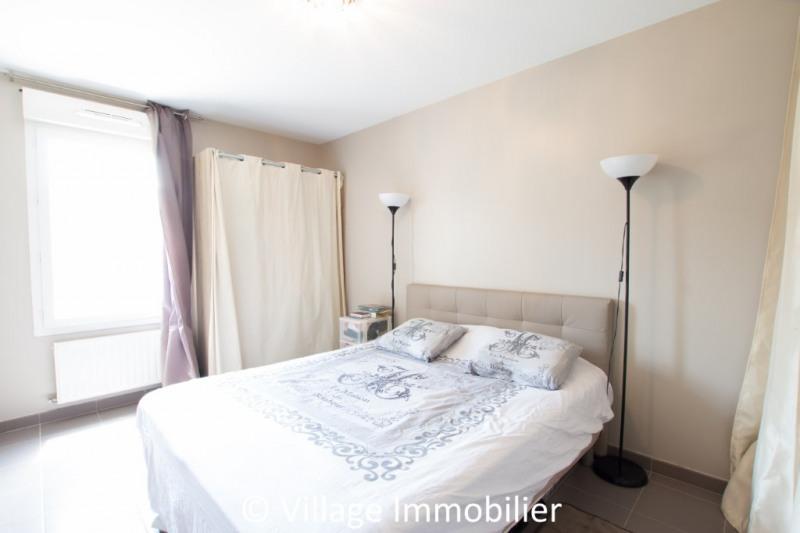Vente appartement Mions 239000€ - Photo 8